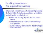 existing solutions for supporting writing
