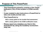 purpose of this powerpoint