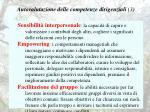 autovalutazione delle competenze dirigenziali 3
