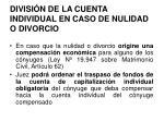 divisi n de la cuenta individual en caso de nulidad o divorcio