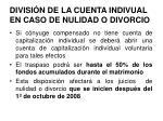 divisi n de la cuenta indivual en caso de nulidad o divorcio
