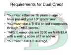 requirements for dual credit