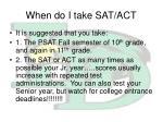 when do i take sat act