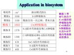 application in biosystem