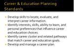 career education planning standards