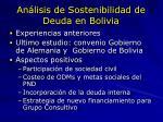 an lisis de sostenibilidad de deuda en bolivia