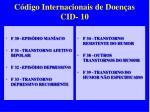 c digo internacionais de doen as cid 10