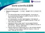 world scientific3