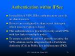 authentication within ipsec