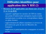 difficult s identifi es pour application titre v rsi 2