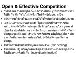 open effective competition