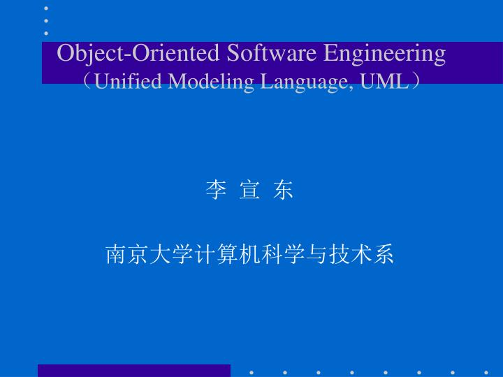 object oriented software engineering unified modeling language uml n.