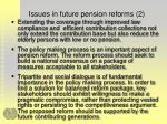 issues in future pension reforms 2