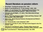 recent literature on pension reform