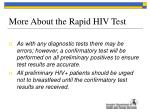 more about the rapid hiv test