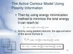 the active contour model using polarity information2