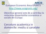 european economic area grants http www eeagrants org