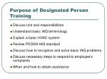 purpose of designated person training