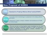 new proposal of korea