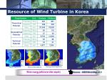 resource of wind turbine in korea