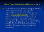 c digo procesal constitucional 2004 art 25 inc 7