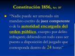 constituci n 1856 art 18