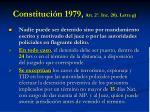 constituci n 1979 art 2 inc 20 letra g