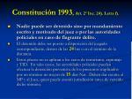 constituci n 1993 art 2 inc 24 letra f