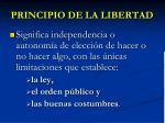principio de la libertad