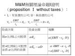 m m proposition without taxes1