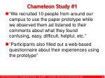 chameleon study 11