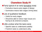 chameleon study 12