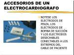accesorios de un electrocardiografo