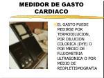 medidor de gasto cardiaco