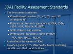 jdai facility assessment standards