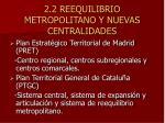 2 2 reequilibrio metropolitano y nuevas centralidades
