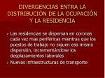 divergencias entra la distribuci n de la ocupaci n y la residencia