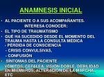 anamnesis inicial