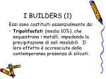 i builders 1
