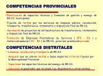 competencias provinciales