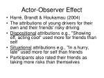 actor observer effect1