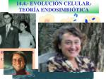 14 4 evoluci n celular teor a endosimbi tica
