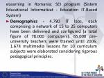 elearning in romania sei program sistem educational informatizat education it based system1