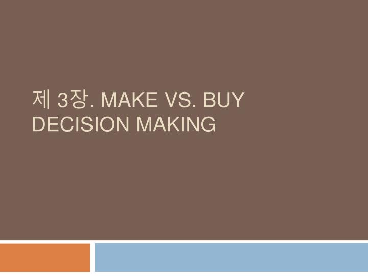 the make buy decision zara High impulse purchases – many consumers of these products make buying  decisions at the point of purchase this denotes that, the shopper is stimulated to .