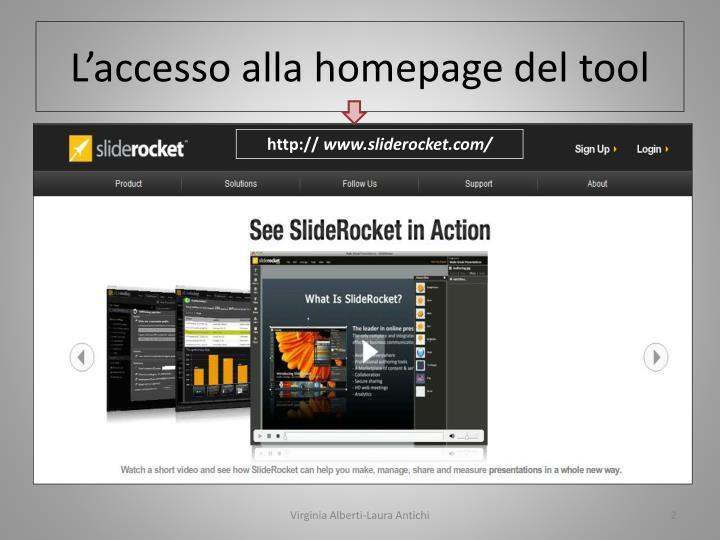 L accesso alla homepage del tool