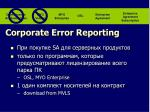 corporate error reporting54