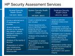 hp security assessment services32