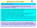 quality rules in vet 2000 04