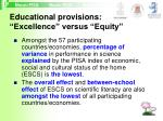 educational provisions excellence versus equity