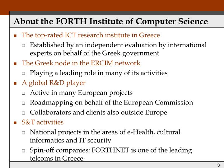 About the forth institute of computer science